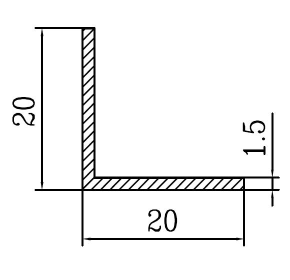 Уголок алюминиевый 20х20х1.5 / AS