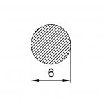 Пруток алюминиевый d6 / AS