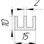 Ш-профиль алюминиевый 15х10х2 / AS