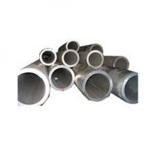Круглые алюминиевые трубы