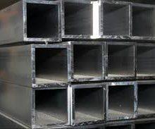 Квадратные алюминиевые трубы